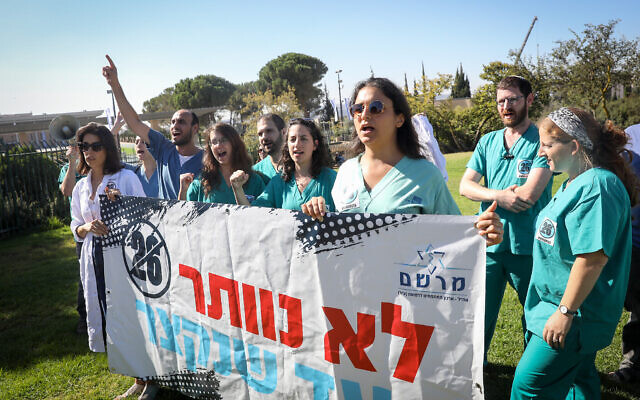 Des internes en médecine manifestent pour de meilleures conditions de travail devant la Knesset, le 6 octobre 2021. (Crédit : Noam Revkin Fenton/Flash90)