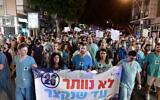 Des internes en médecine manifestent pour de meilleures conditions de travail à Tel Aviv, le 9 octobre 2021. (Crédit : Tomer Neuberg/Flash90)