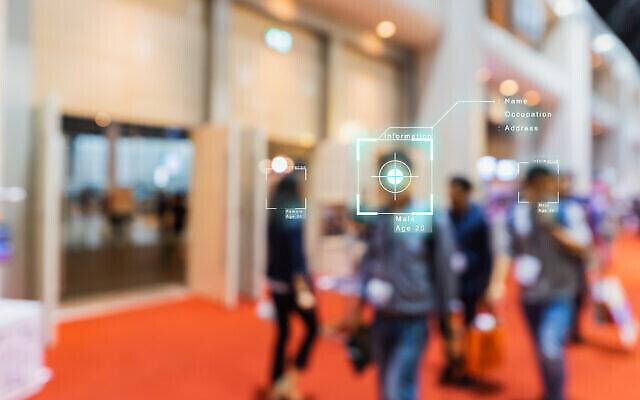 Une image illustrant l'intelligence artificielle et les technologies de reconnaissance faciale. (Crédit : KENGKAT ; iStock by Getty Images)