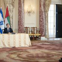 Le secrétaire d'État Antony Blinken lors d'une visioconférence sur Zoom avec les ministres des Affaires étrangères israélien, émirati et indien, le 18 octobre 2021. (Crédit :  Département d'État)