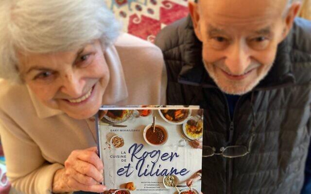 Roger et Liliane. (Crédit : DR/Gary Mihaileanu)