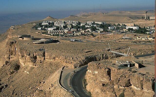 La communauté de Mitzpeh Ramon (Crédit : Doron Horowitz/Flash90)