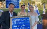 Nobuki Sugihara et sa famille lors d'une cérémonie en l'honneur de son défunt père Chiune Sugihara, un diplomate japonais en Lituanie en 1940 qui a délivré des visas de transit qui ont sauvé des milliers de Juifs (Crédit : Times of Israel)