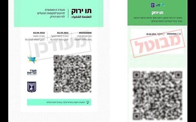 Une image du ministère de la Santé montre le nouveau laissez-passer vert (à gauche) et l'ancien, qui n'existe plus (Crédit : autorisation)