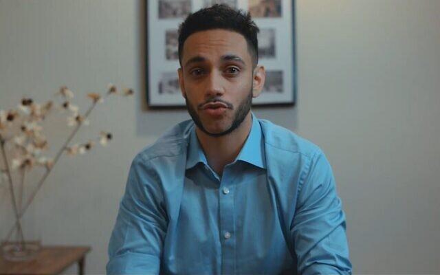Ibraheem Samirah apparaît dans une vidéo de campagne non datée. (Crédit : capture d'écran via JTA)