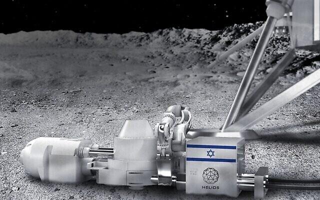 Illustration de la technologie de l'extracteur lunaire développée par Helios, dont la startup espère qu'elle permettra de produire de l'oxygène sur la lune (Courtesy).