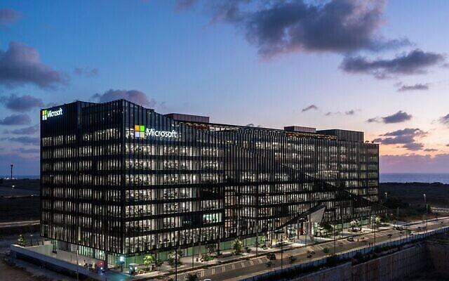 Le nouveau campus de Microsoft à Herzliya.(Amit-Geron)