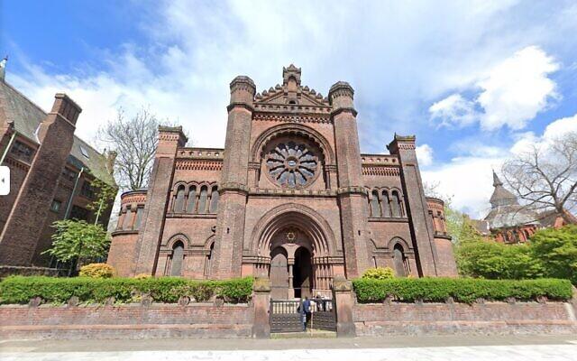 La synagogue Princes Road à Liverpool, au Royaume-Uni. (Crédit : Google Street View)