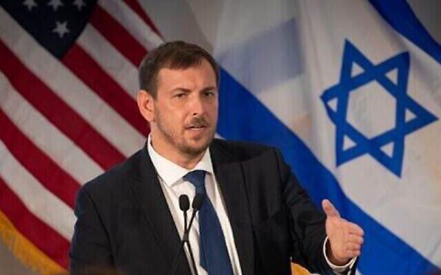 Asaf Zamir s'exprime lors d'un événement à New York avec les Fédérations juives d'Amérique du Nord, le 27 septembre 2021. (Shahar Azran)