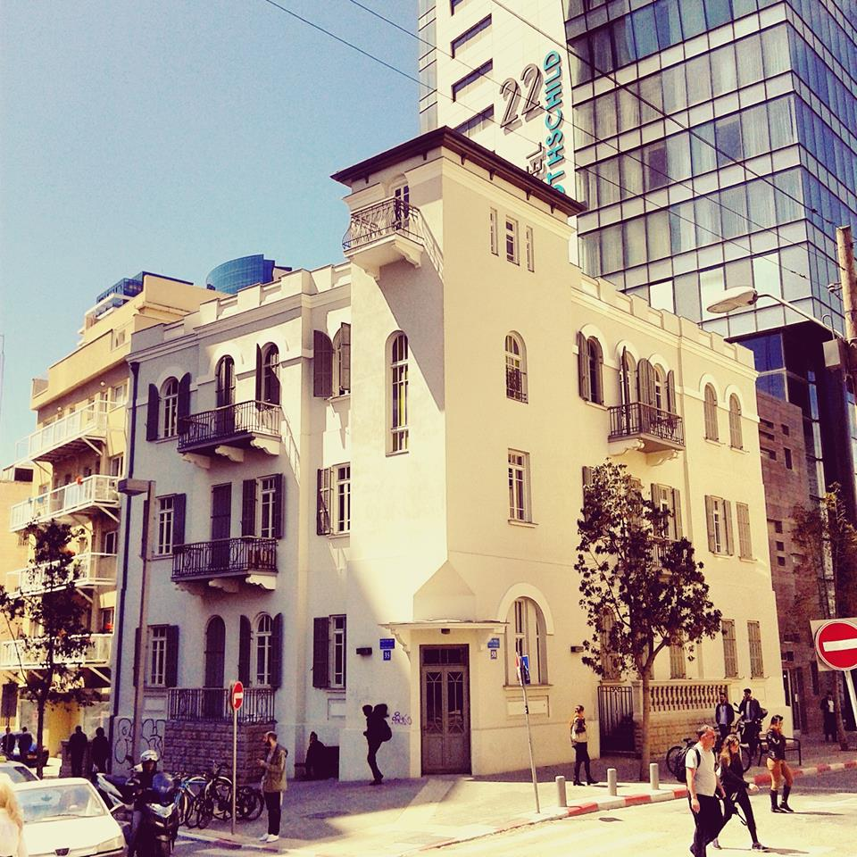 Tel Aviv today – à Lilinblum. 13 avril 2016