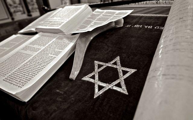 Symboles judaïques - Domaine public