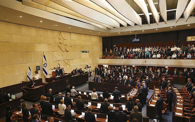 Vue générale de la Knesset. AP Photo/Ariel Schalit