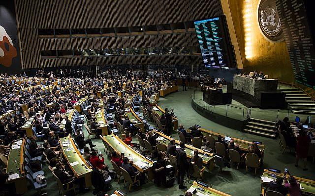 Vote lors d'une réunion d'urgence de l'Assemblée générale des Nations Unies à New York le 21 décembre 2017 sur la situation de Jérusalem. La réunion s'est tenue à la suite de la déclaration du président des États-Unis, Donald Trump, reconnaissant Jérusalem comme capitale d'Israël. Photo : Amir Levy / FLASH90