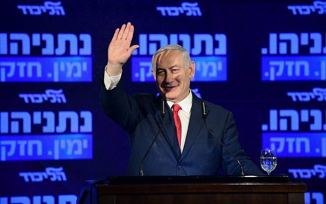 Le Premier ministre israélien, Benjamin Netanyahu, s'exprimant lors d'une conférence du parti 'Likoud' présentant la liste des candidats à Ramat Gan, le 4 mars 2019. Photo : Tomer Neuberg / Flash90