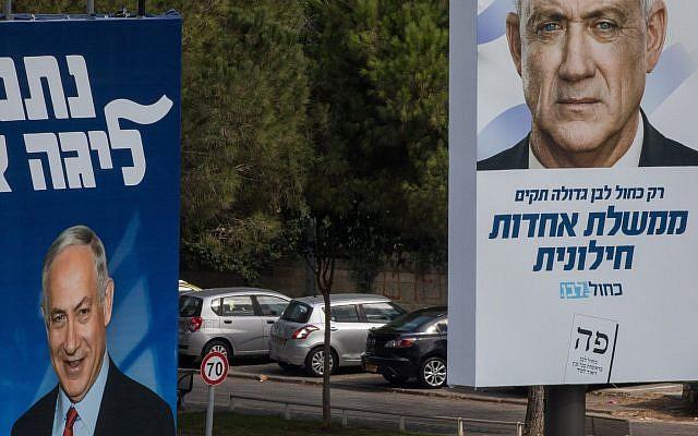 Vue d'un panneau de campagne électorale montrant le Premier ministre israélien Benjamin Netanyahu (à gauche) et Benny Gantz (à droite), à Jérusalem le 14 septembre 2019. Photo : Yonatan Sindel / Flash90