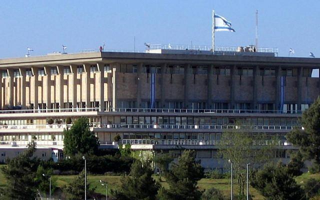 Le Parlement israélien / CC-3.0