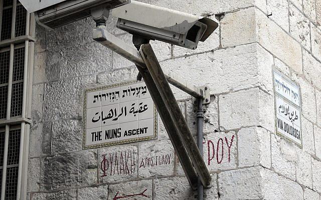 Vieille ville de Jérusalem / C.C 4.0