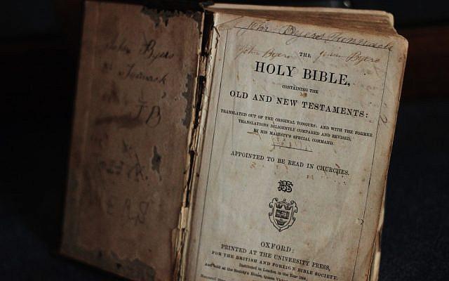 Nouveau Testament - Domaine public