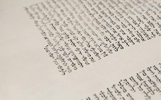 Ecriture manuscrite. Domaine public