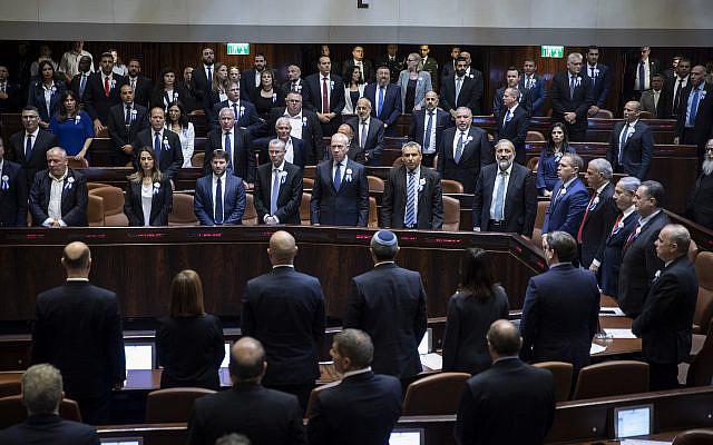 Parlement israélien à l'occasion de l'ouverture de la 22e réunion à la Knesset, à Jérusalem, le 3 octobre 2019. Photo : Hadas Parush / Flash90