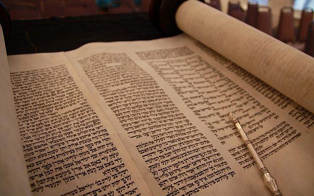 Rouleau de Torah