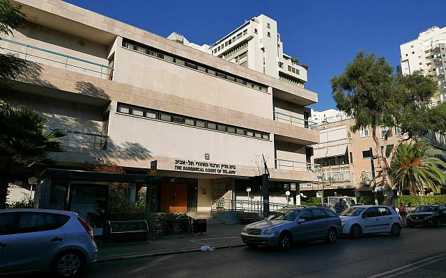 Le siège du chef rabbinat à Tel Aviv, en Israël, le 5 novembre 2016. Le rabbinat est une institution sanctionnée par l'État qui contrôle toutes les questions de mariage et de divorce en Israël. (Photo AP / Dan Perry)