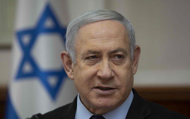 Benjamin Netanyahu lors de la réunion de cabinet hebdomadaire au bureau du Premier ministre à Jérusalem, le dimanche 24 novembre 2019. (Photo AP / Sebastian Scheiner, Pool)