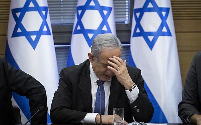 Le Premier ministre Benjamin Netanyahu lors d'une réunion du bloc des partis de droite à la Knesset, le parlement israélien à Jérusalem le 20 novembre 2019. Photo de Hadas Parush / Flash90