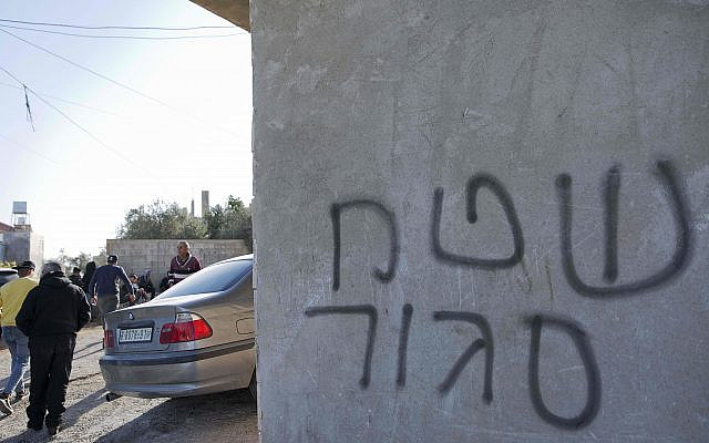 "Un graffiti hébreu portant l'inscription ""zone fermée"" dans le village de Majdal, près de la ville de Naplouse en Cisjordanie, le vendredi 22 novembre. 2019.(AP Photo / Nasser Nasser)"