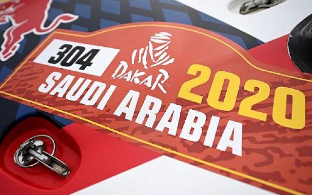 Le Rallye Dakar 2020 aura lieu cette année en Arabie saoudite du 5 au 17 janvier 2020. FRANCK FIFE / AFP