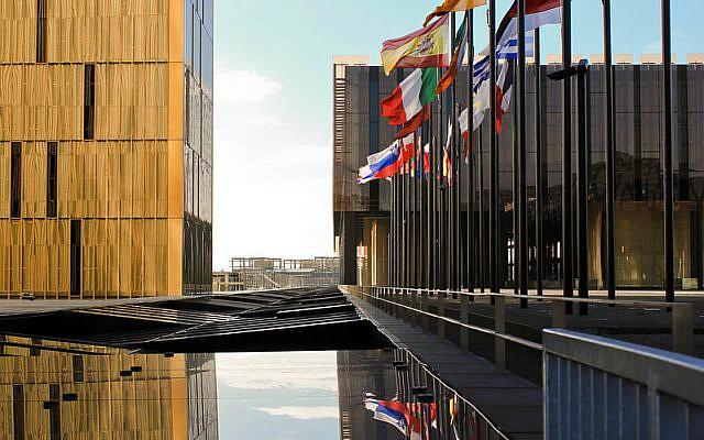 Cour de Justice de l'Union Européenne