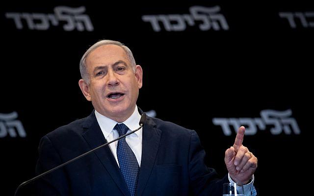 Le Premier ministre israélien Benjamin Netanyahu donnant une conférence de presse à l'hôtel Orient à Jérusalem, le 1er janvier 2020. Photo de Yonatan Sindel / Flash90