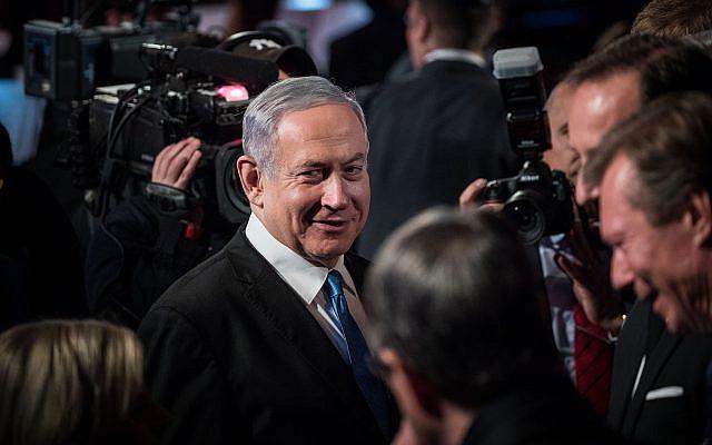 Le Premier ministre israélien Benjamin Netanyahu arrivant au cinquième Forum mondial de l'Holocauste au musée commémoratif de l'Holocauste Yad Vashem à Jérusalem, Israël, le 23 janvier 2020. Photo de Yonatan Sindel / Flash90