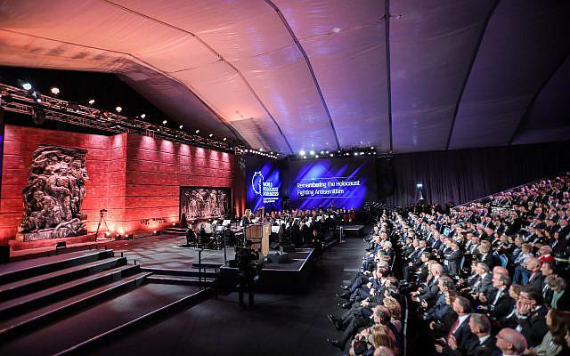 Le président israélien Reuven Rivlin prenant la parole lors du cinquième Forum mondial de l'Holocauste au musée commémoratif de l'Holocauste Yad Vashem à Jérusalem, Israël, 23 janvier 2020. Photo de Yonatan Sindel / FLASH90