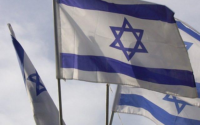 Drapeaux d'Israël - Libre d'utilisation - Pixabay