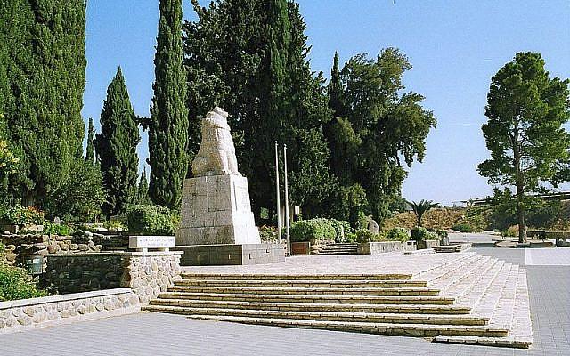 Mémorial du Lion rugissant de Kfar Giladi dédié aux morts de Tel Hai - Oren Rozen