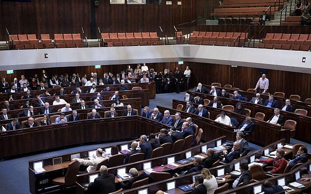 Une séance plénière de la Knesset à Jérusalem le 17 février 2020. Photo de Yonatan Sindel / Flash90