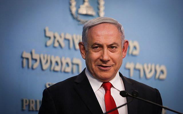Le Premier ministre israélien Benjamin Netanyahu s'exprimant lors d'une conférence de presse sur le coronavirus COVID-19, au bureau du Premier ministre à Jérusalem le 8 mars 2020. Photo de Yonatan Sindel / Flash90