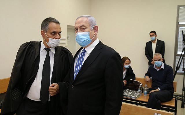 Début du procès du Premier ministre israélien Benjamin Netanyahu devant le tribunal de district de Jérusalem. Le Premier ministre Netanyahu est jugé pour corruption, fraude et abus de confiance. 24 mai 2020. Photo d'Amit Shabi / POOL