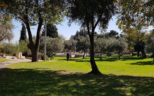 Parc de Yemim Moshe