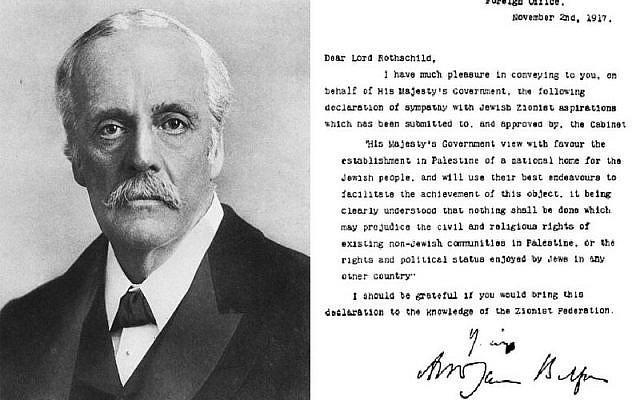 Portrait de Lord Balfour, accompagné de sa célèbre déclaration - Domaine public