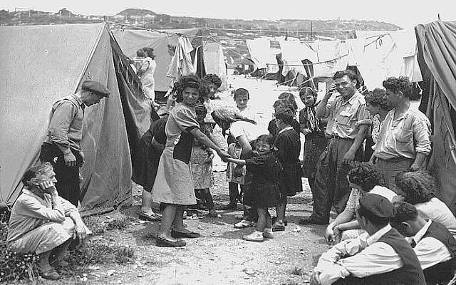 Camp de transit de Maabara, Israël, 1950. Domaine public