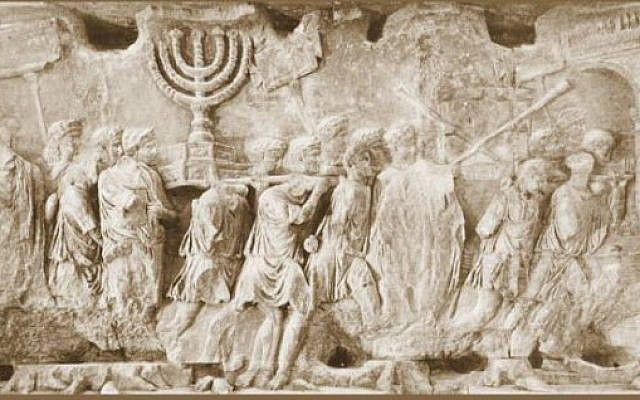 Bas-relief de l'Arc de triomphe de Titus, à Rome : la spoliation du Temple par l'armée romaine.