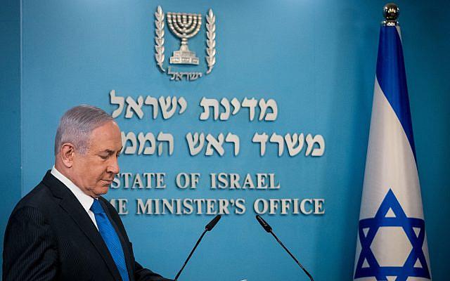 Le Premier ministre israélien Benjamin Netanyahu fait une déclaration à la presse au bureau du Premier ministre à Jérusalem, le 13 août 2020. Photo de Yonatan Sindel / Flash90
