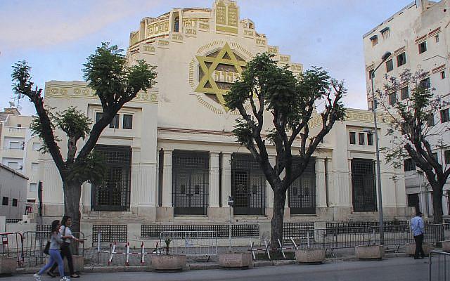 Vue extérieure de la Grande Synagogue de Tunis, Tunisie, mardi 15 mai 2018 (AP Photo / Hassene Dridi)