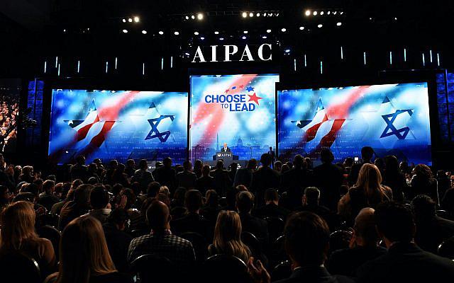 Le Premier ministre Benjamin Netanyahu prenant la parole lors de la conférence de l'AIPAC à Washington DC, États-Unis, le 6 mars 2018 Photo de Haim Zach / GPO