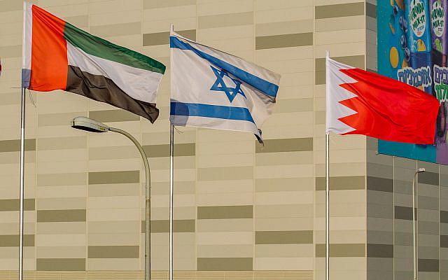 Les drapeaux des États-Unis, des Émirats arabes unis, d'Israël et de Bahreïn vus sur le bord d'une route de la ville de Netanya, le 14 septembre 2020. Photo de Flash90