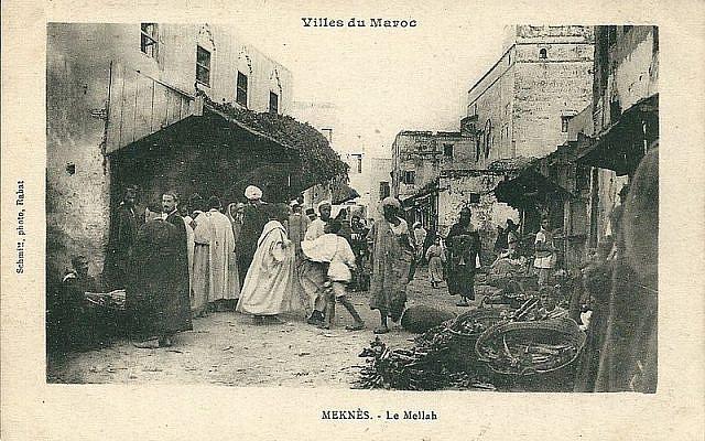 Le Mellah à Meknès (Maroc) vers 1919 - éditeur P. Cousin & Cie à Rabat