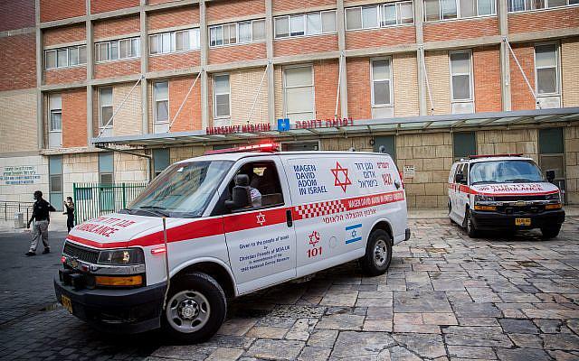 L'entrée des urgences de l'hôpital Hadassah Ein Kerem à Jérusalem le 1er novembre 2020. Photo de Yonatan Sindel / Flash90