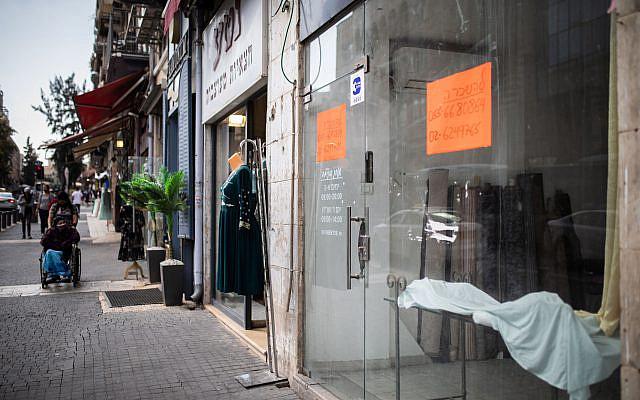 Magasin fermé avec des affiches à louer sur la rue King George, dans le centre-ville de Jérusalem, le 10 novembre 2020. Photo de Hadas Parush / Flash90